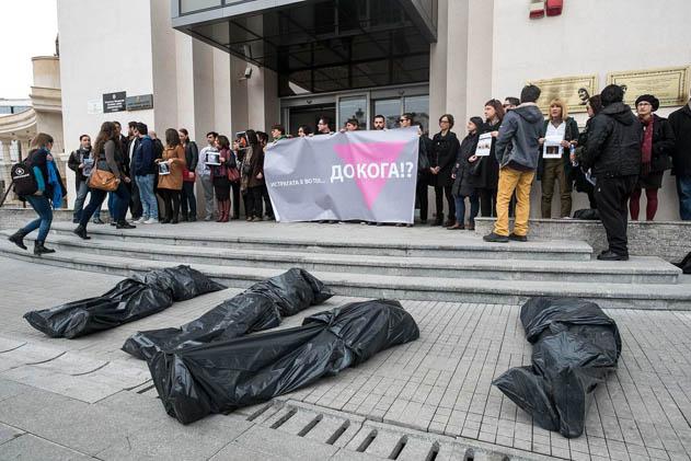 Слика 5 Протест пред Јавниот обвинител