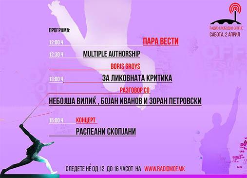 Radio Slobodno Skopje-Programa 1-A