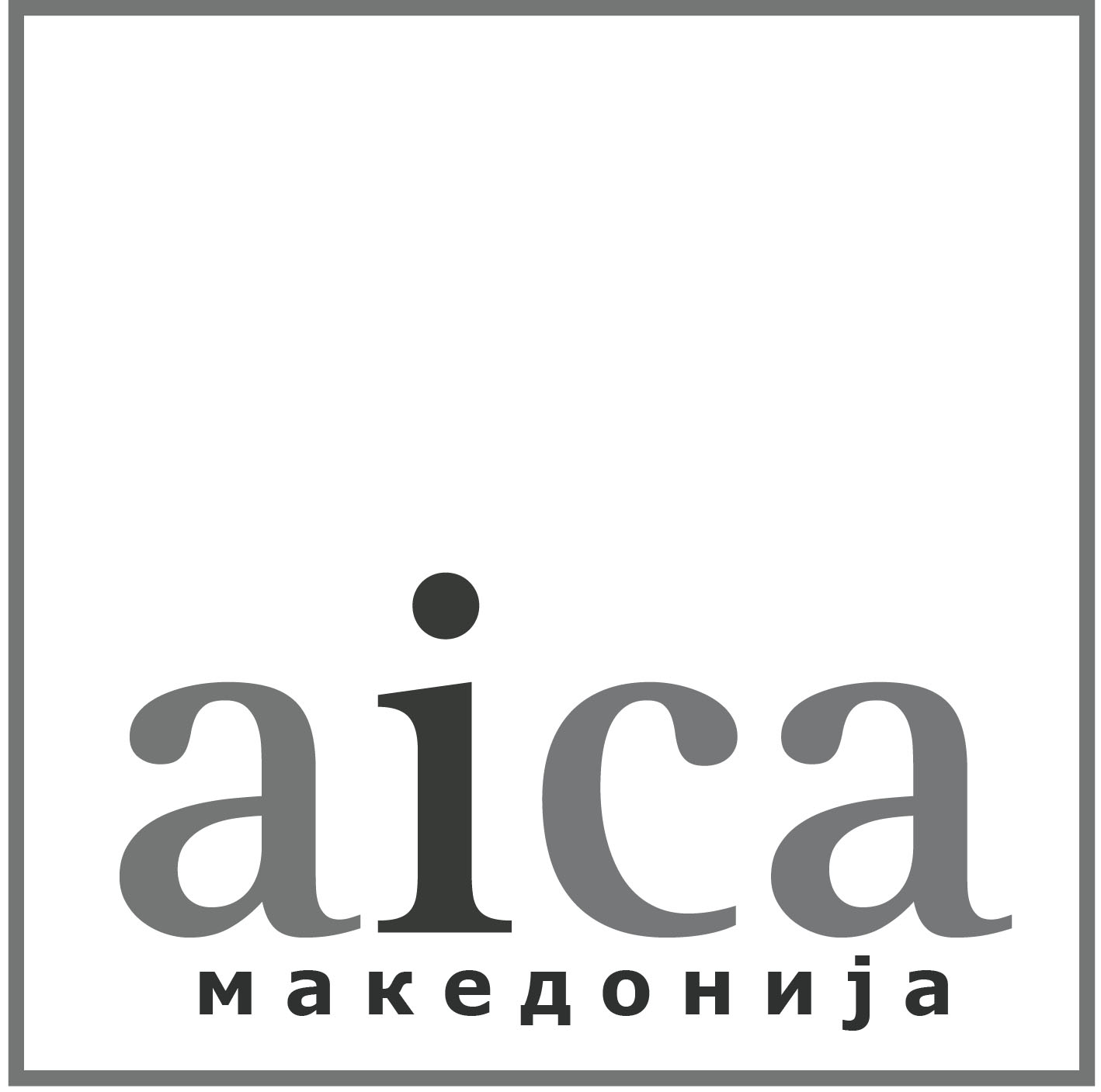 AICA Macedonia